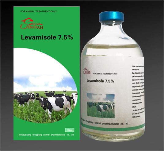 LiquidInjectionLevamisole7.5%