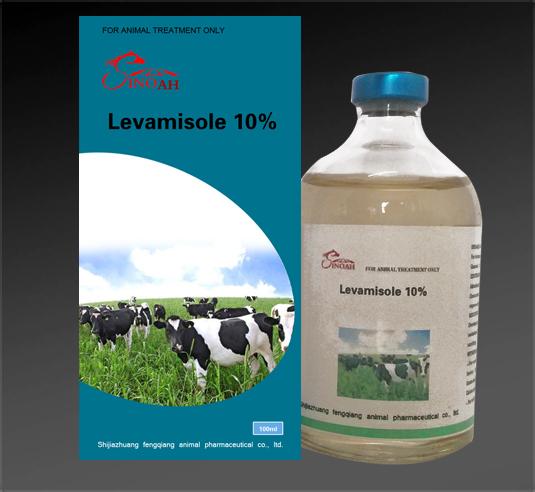 LiquidInjectionLevamisole10%