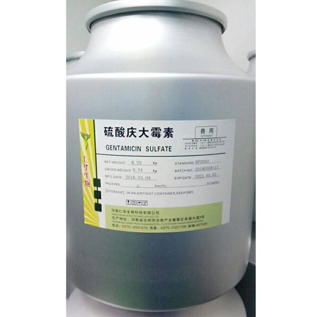 硫酸庆大霉素GentamycinSulfate