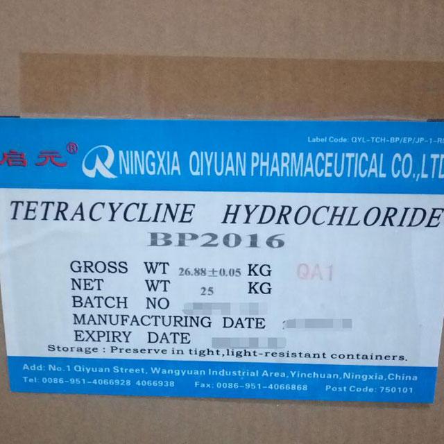 盐酸四环素Tetracyclinehydrochloride