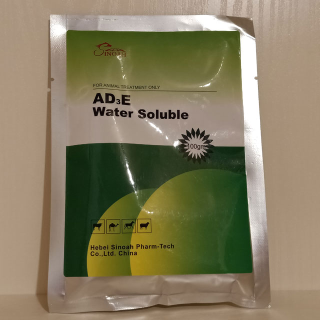 Vitamin AD3E Soluble Powder
