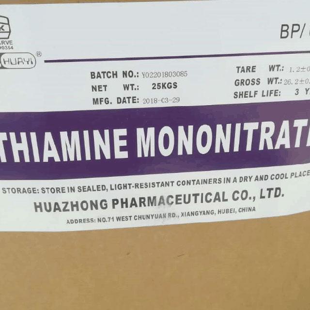 维生素B1VitaminB1