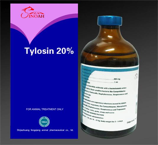 LiquidInjectionTylosin20%