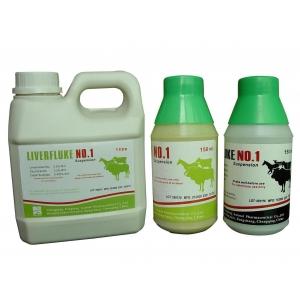 OralSolutionLevamisolehydrochlorideoralsoluti