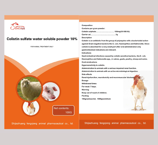 Premix and Water Soluble Powder Colistin sulfate w